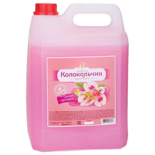 Крем-мыло жидкое Колокольчик Дикая орхидея, 5 л