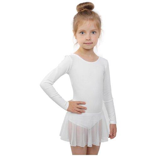 Купить Купальник Grace Dance размер 32, белый, Купальники и плавки