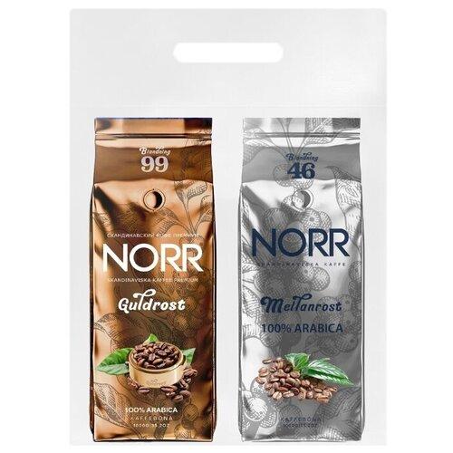 Набор кофе в зернах Norr Mix 94, 2 уп., 1 кг