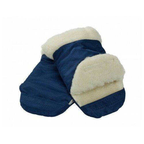 Чудо-Чадо Муфты-рукавички Прайм синий
