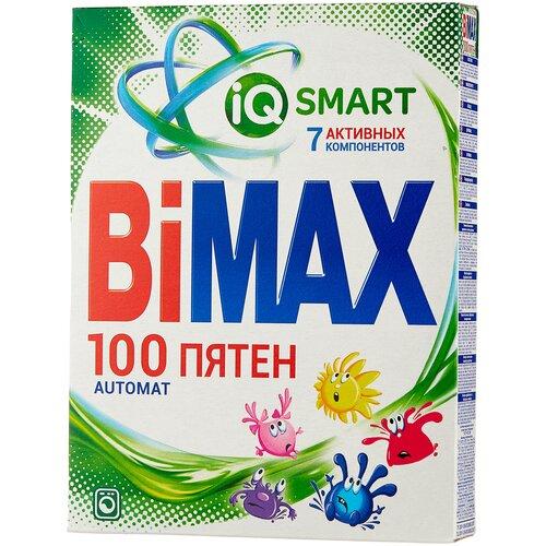 Стиральный порошок Bimax 100 пятен (автомат), картонная пачка, 0.4 кг недорого