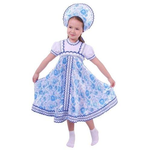Купить Русский народный костюм Страна Карнавалия Для девочки, с кокошником, голубые узоры, р. 32, рост 122-128 см (1371477), Карнавальные костюмы