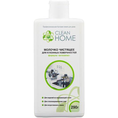 молочко чистящее для кухонных поверхностей clean home формула антизапах 290 г Молочко чистящее для кухонных поверхностей Clean Home, 290 г