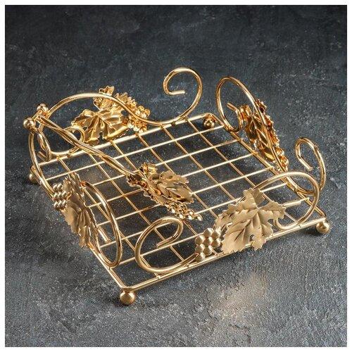 Подставка для салфеток декоративная Виноград19х7 см , цвет золото 4308524