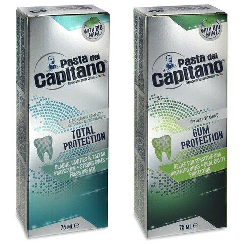Набор зубных паст Pasta del Capitano Комплексная защита полости рта, 75 мл + Защита десен, 75 мл зубная паста pasta del capitano комплексная защита полости рта имбирь 75 мл
