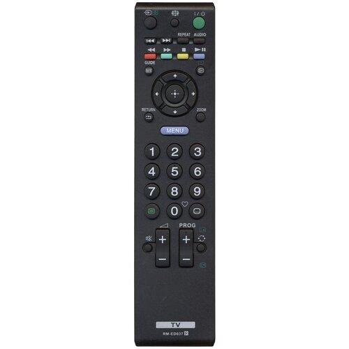 Пульт Huayu RM-ED037 для телевизора Sony