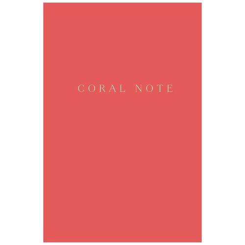 Блокнот Бомбора Coral Note 138x212, 96 листов