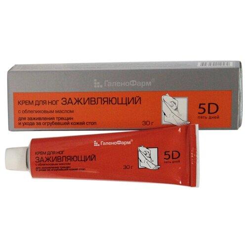 ГаленоФарм Крем для ног 5D дней заживляющий с Облепиховым маслом 30 г