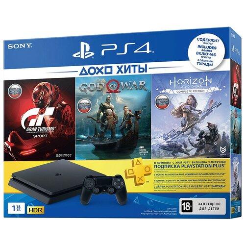 Игровая приставка Sony PlayStation 4 Slim 1 ТБ, черный, Horizon Zero Dawn CE + Gran Turismo Sport + God of War + PS Plus 3 месяца