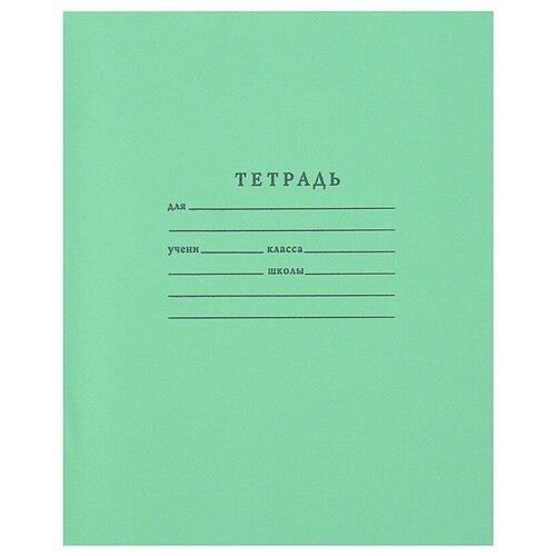 Тетрадь школьная А5,18л,линия,10шт/уп зелёная Брянск 2 штуки