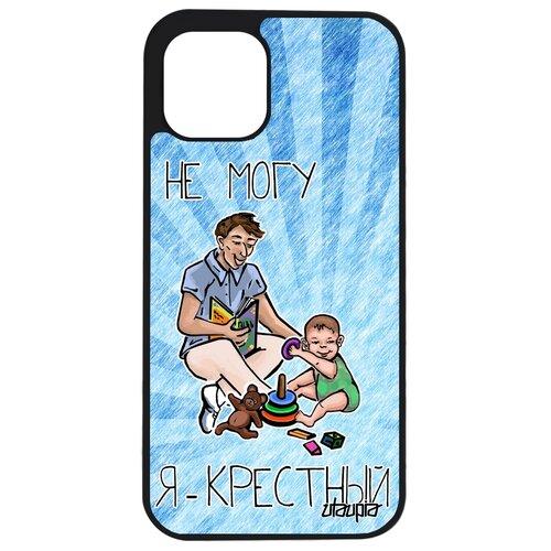 """Чехол на мобильный iPhone 12 pro, """"Не могу - стал крестным!"""" Семья Карикатура"""