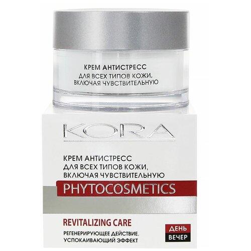 Kora Phytocosmetics Крем антистресс для лица для всех типов кожи, включая чувствительную, 50 мл kora phytocosmetics крем ночной биорегулятор для лица для жирной и комбинированной кожи 50 мл
