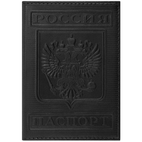 Обложка для паспорта BRAUBERG 237189/237190, черный