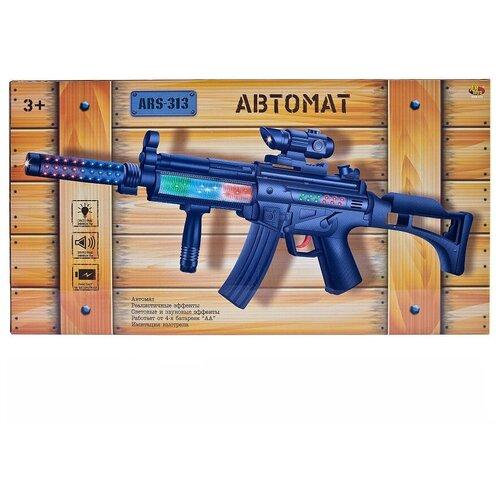 Автомат ABtoys (ARS-313) автомат abtoys ars 314
