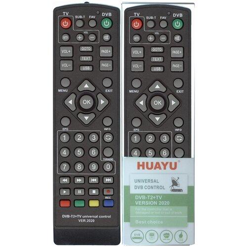 Фото - Пульт Huayu для приставок DVB-T2+TV! для dvb ресиверов пульт huayu opentech isb7 va70 для dvb ресиверов нтв