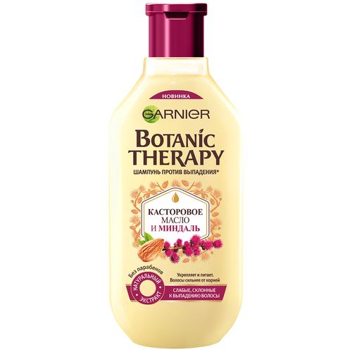 Купить GARNIER шампунь Botanic Therapy Касторовое масло и Миндаль против выпадения для слабых, склонных к выпадению волос, 400 мл