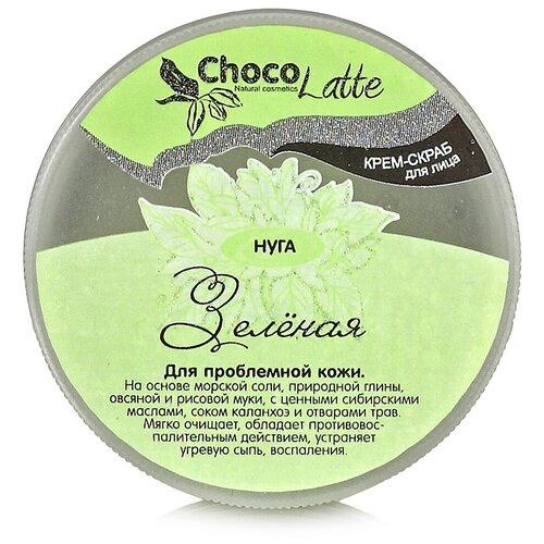 Купить ChocoLatte Крем-скраб для проблемной кожи Зеленая нуга 160 г