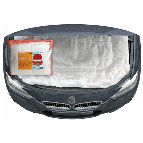 Утеплитель для двигателя (автоодеяло), стеклоткань, цвет белый, 140*90 см
