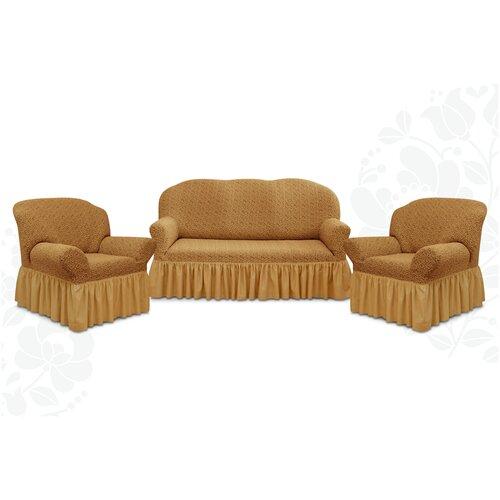 Чехлы с оборкой Евро Престиж дизайн 10054 на Диван+2 Кресла, кофе с молоком