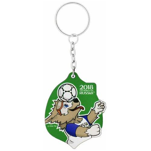 автомобильная наклейка fifa 2018 world cup russia 22 4 х 23 см Брелок 2018 FIFA World Cup Russia Забивака. Фристайл! (СН537), зеленый/белый