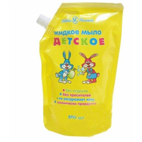 Детская серия (Невская косметика) Жидкое мыло Детское, 500 мл