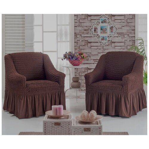 Набор чехлов на 2 кресла, цвет шоколад