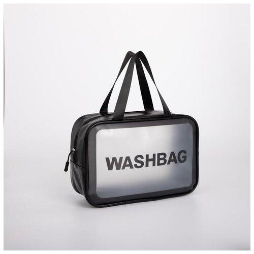 Косметичка ПВХ WashBag, 29,5*10,5*20 см, отд на молнии с ручками, черный 5448328
