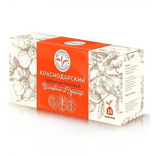 Чай чёрный Шиповник и Душица 25пак*1,8г. Дагомысчай. Сочинский чай высшего сорта. Краснодарский чай.
