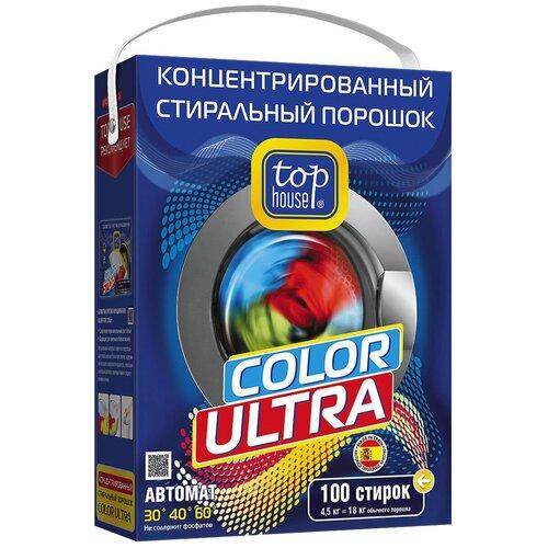 Стиральный порошок Top House Color Ultra (автомат), картонная пачка, 4.5 кг недорого