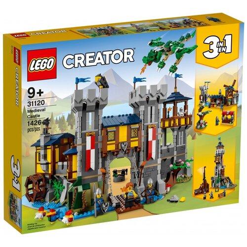lego creator исследовательский планетоход 31107 Конструктор LEGO Creator 31120 Средневековый замок