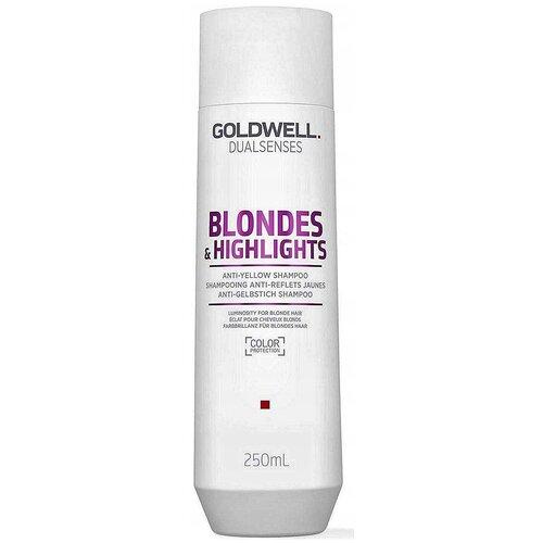Купить Goldwell Dualsenses Blondes & Highlights Shampoo - Шампунь для осветленных и мелированных волос 250мл