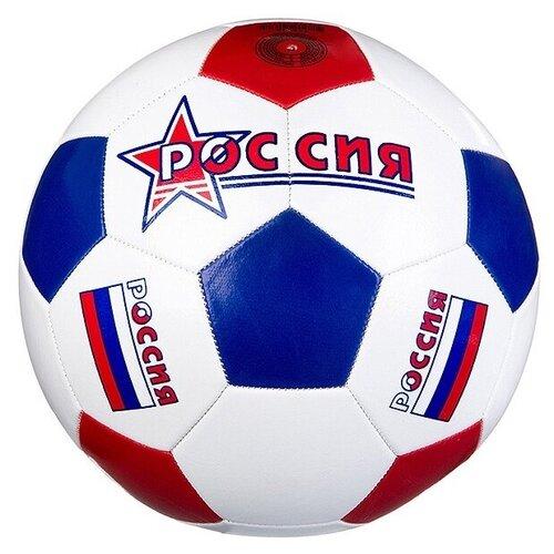 Футбольный мяч Гратвест Т18419 белый/синий/красный 5 мяч гратвест бегемот загорает c20408 22 см синий