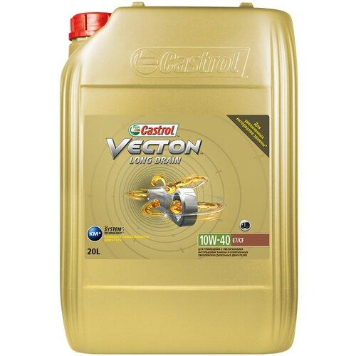 Фото - Синтетическое моторное масло Castrol Vecton Long Drain 10W-40, 20 л полусинтетическое моторное масло castrol vecton 10w 40 7 л