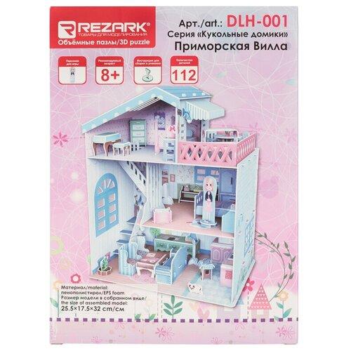 Пазл REZARK Кукольные домики Приморская вилла (DLH-001), 112 дет.