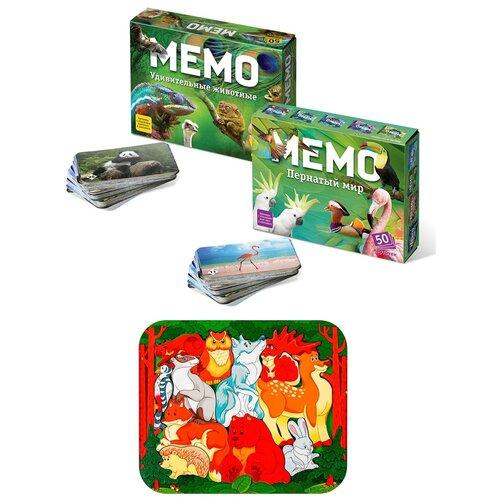 Купить Игровой набор: Мемо Удивительные животные + Мемо Пернатый мир + Зоопазл Лесные жители Нескучные игры, Настольные игры