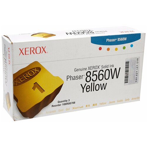 Фото - Набор картриджей Xerox 108R00766 набор картриджей xerox 006r01450