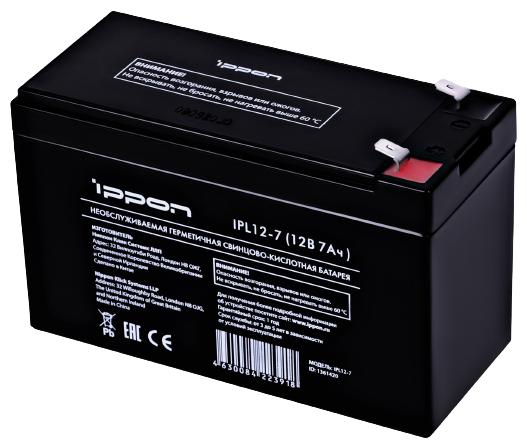 Аккумуляторная батарея IPPON IPL 12-7 7 А·ч