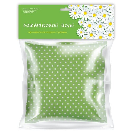 Подушка из трав «Ромашковое поле», цвет зеленый, размер 20см х 20см х 4см