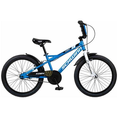 Детский велосипед Schwinn Koen 20 синий (требует финальной сборки)