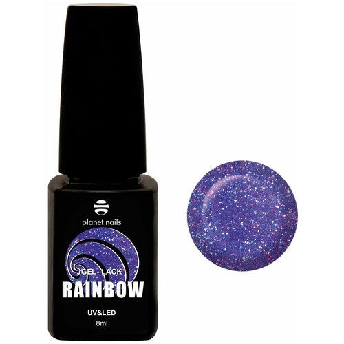 Гель-лак для ногтей planet nails Rainbow, 8 мл, 807 недорого