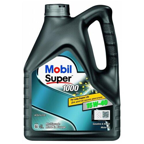 Фото - Минеральное моторное масло MOBIL Super 1000 X1 15W-40 4 л минеральное моторное масло mannol universal 15w 40 4 л