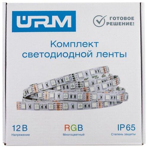 Светодиодная лента URM N01002, 5 м