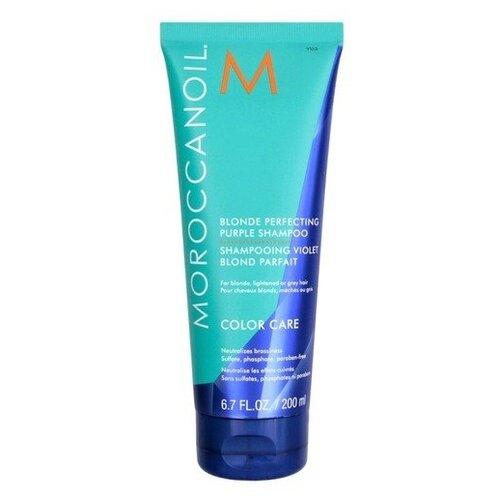Moroccanoil шампунь Color Care Purple Shampoo Тонирующий с фиолетовым пигментом, 200 мл moroccanoil color continue shampoo шампунь для сохранения цвета 250 мл