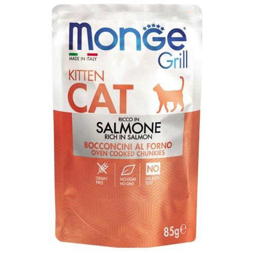 Фото - Влажный корм для котят Monge Grill, беззерновой, с лососем 28 шт. х 85 г (кусочки в желе) влажный корм для котят whiskas беззерновой с телятиной 24шт х 85 г кусочки в желе