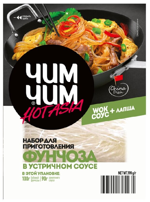 Купить ЧИМ-ЧИМ Набор для приготовления фунчозы в устричном соусе , 190 г по низкой цене с доставкой из Яндекс.Маркета