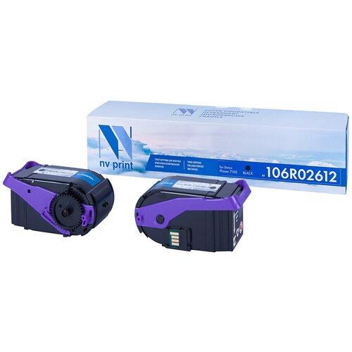 Фото - Набор картриджей NV Print 106R02612 для Xerox, совместимый набор картриджей xerox 108r00837