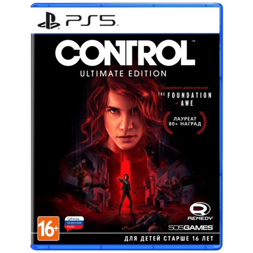 Игра для PlayStation 5 Control Ultimate Edition, русские субтитры