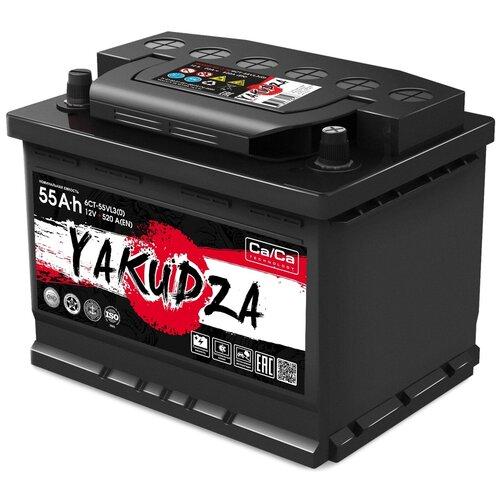 Автомобильный аккумулятор YAKUDZA 6СТ-55.0 VL