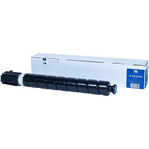 Фото - Картридж NV Print C-EXV49 Cyan для Canon, совместимый картридж nv print c exv14 для сanon совместимый