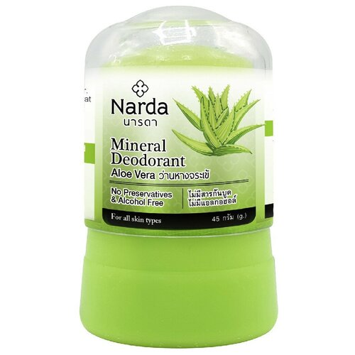 Купить Дезодорант кристаллический алое вера Narda Mineral Deodorant Aloe Vera